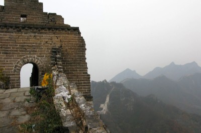 camping at great wall of china
