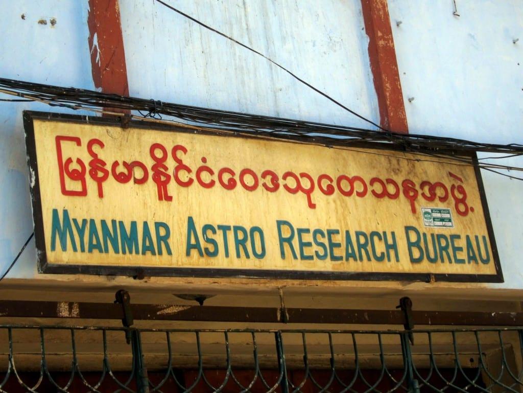Myanmar Astro Research Bureau