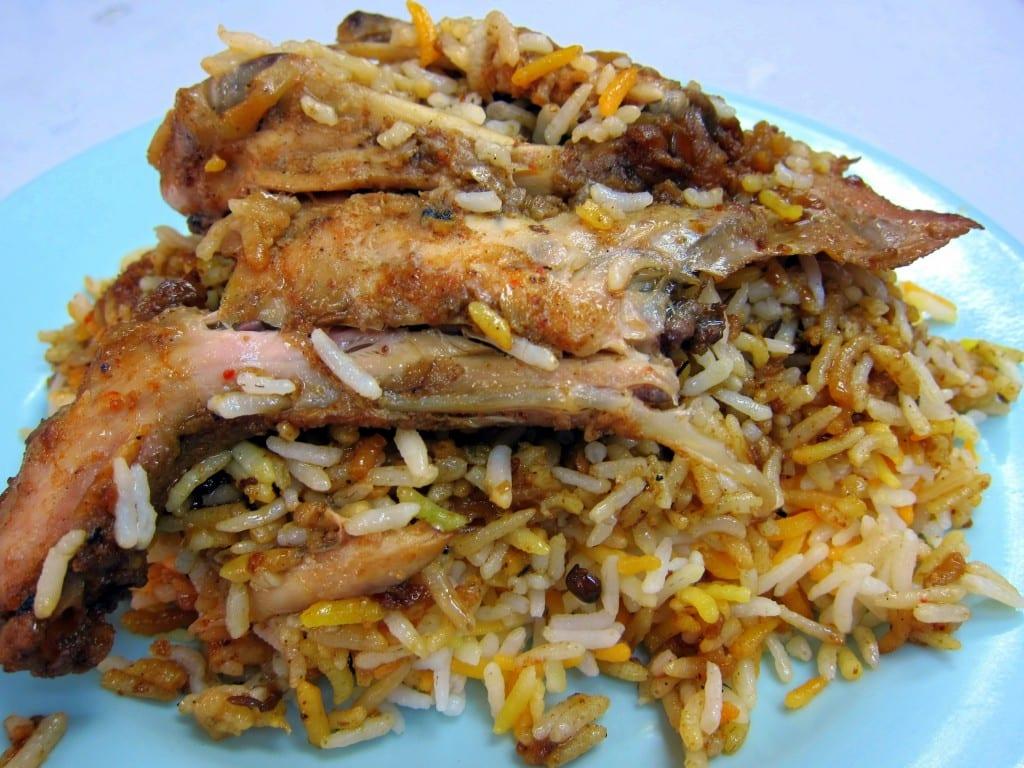 Chicken Biryani from Yangon