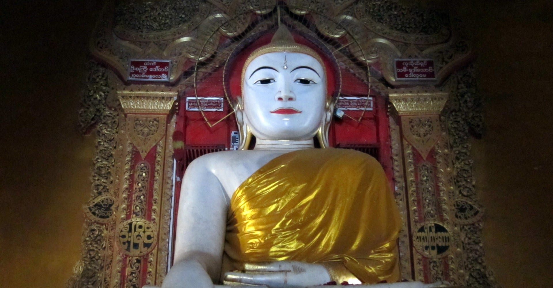Crash Course Myanmar: What to Know Before You Go