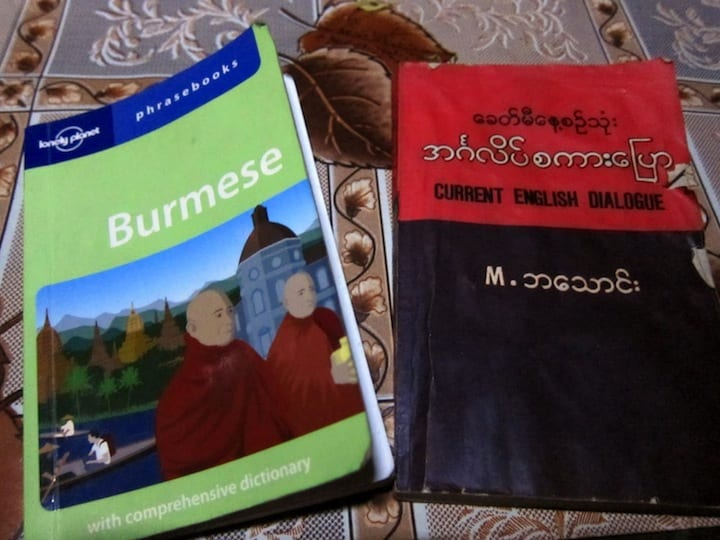 Lonely Planet Burmese Book
