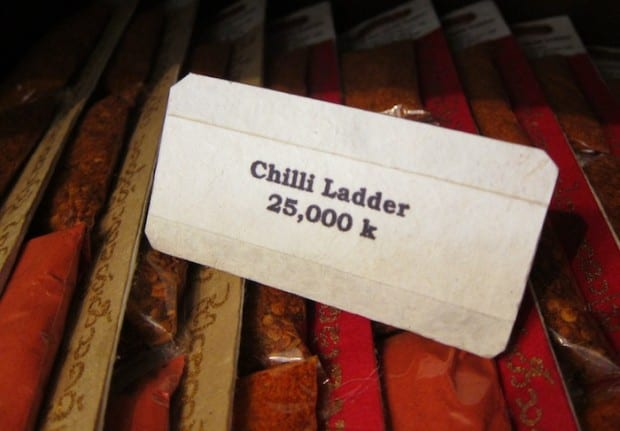 Chilli Ladder in Northern Laos
