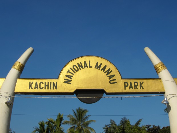 Entry sign to the Kachin State Fair