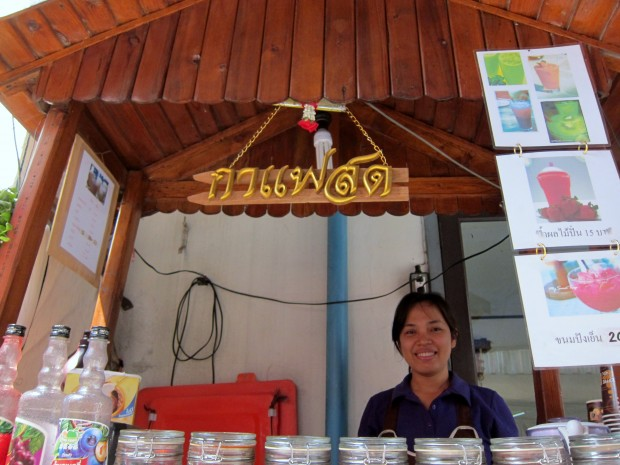 Best coffee in all of Bangkok!