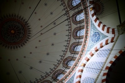 Photoessay: Istanbul Through a Pinhole