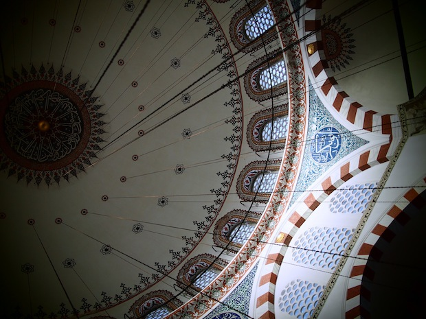 Photoessay: Istanbul Through a Pinhole